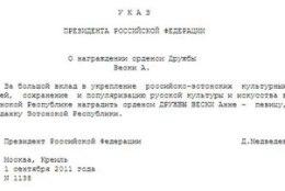 Medvedev pärjas Anne Veskit sõpruse ordeniga