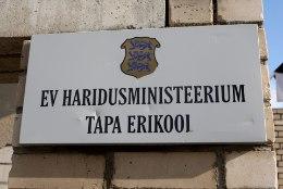 Politsei selgitab Tapa erikooli töötajate võimalikku vägivalda õpilaste suhtes