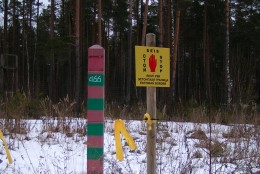 Avasta Eestimaad: kuidas minna Venemaale ilma viisata?