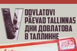 Juba reedel avatakse Tallinnas suur kirjandusfestival