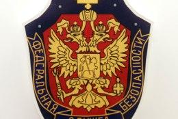 FSB pidas Moskvas kinni Ameerika kodaniku, keda süüdistab spioneerimises
