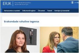 Erakondade rahastamise järelevalve komisjon kaob? Koalitsioon tahab ohjad anda riigikontrollile