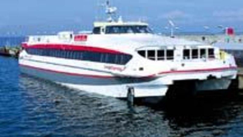 Linda Express - neetud laev?