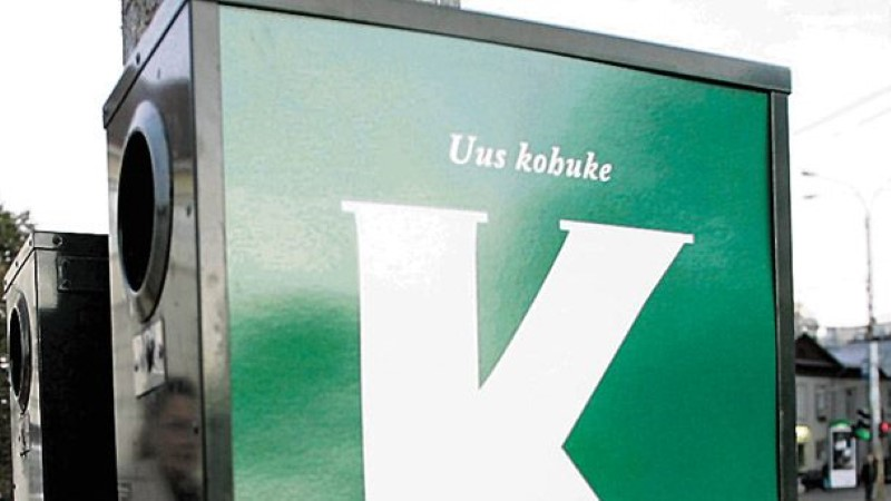 K-kohuke mõisteti kohtus õigeks