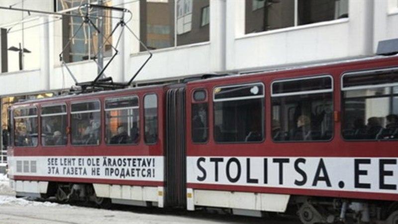 Pealinn ja Stolitsa lähevad tallinlastele maksma pool miljonit eurot