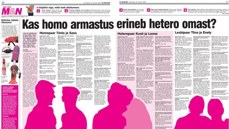 VANA HITT | Kas homo armastus erineb hetero omast?