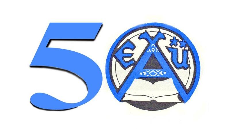 Eesti Arhiiv 50!