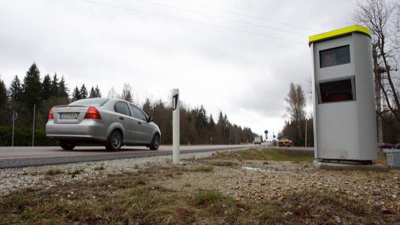 Новые камеры дорожного наблюдения - ради безопасности или для сбора штрафов?