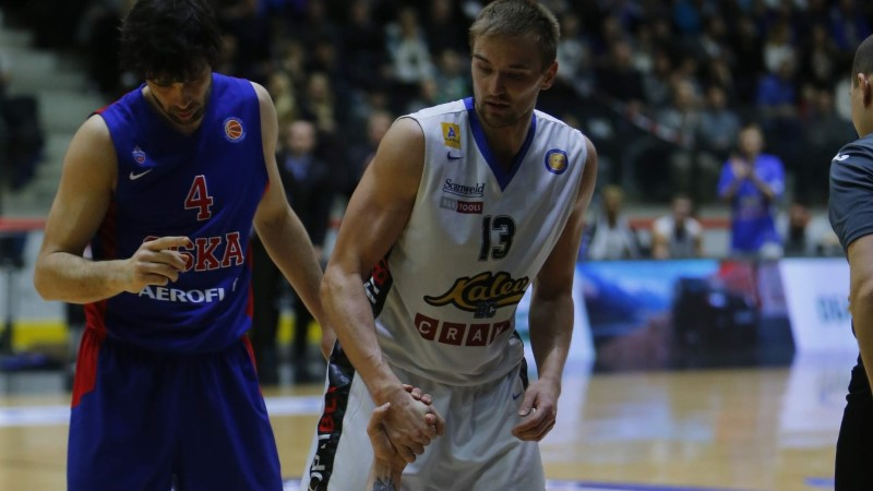 CSKA lustis, aga mida saab plusspoolele kanda Kalev?
