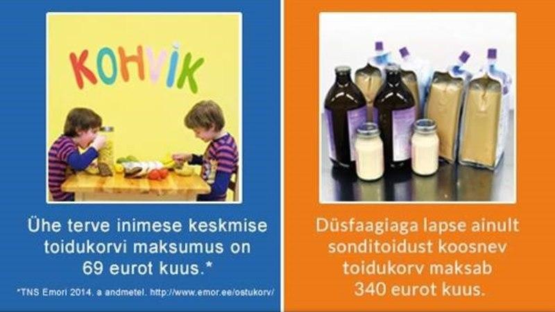 Lastefond katab haruldaste haigustega laste toetuseks Eesti kaardi müntidega