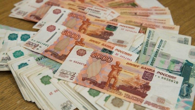Venemaalaste keskmine palk oli juulis 34 000 rubla ehk 468 eurot