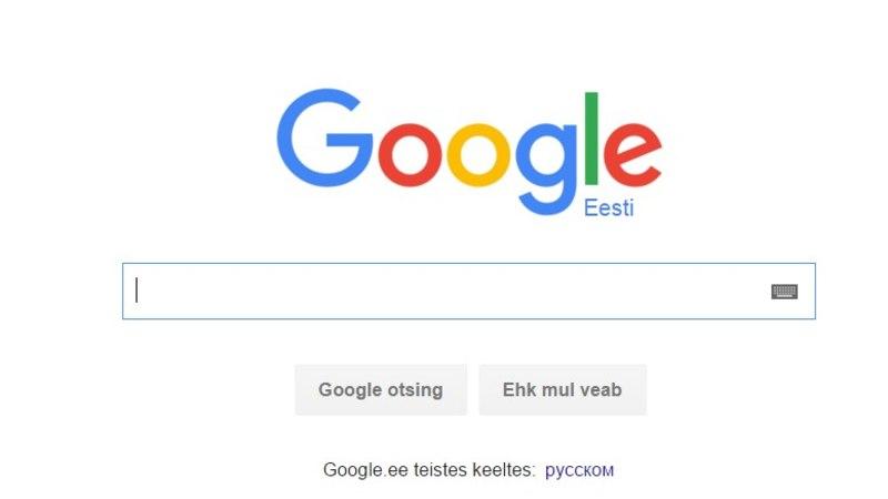 Eestlaste populaarseimad otsingusõnad Google'is – pagulased, Ieva Kupce ja Nordic Aviation Group