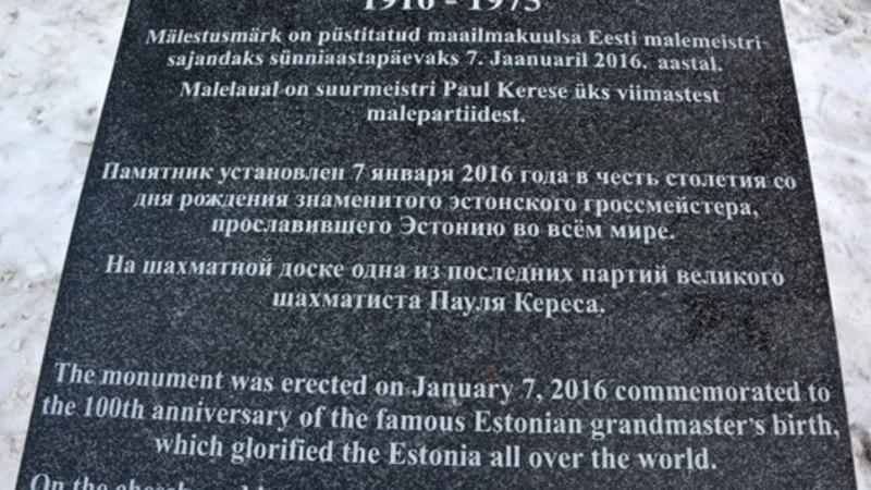 Narvas püstitati Paul Keresele vigadest kubisev mälestustahvel