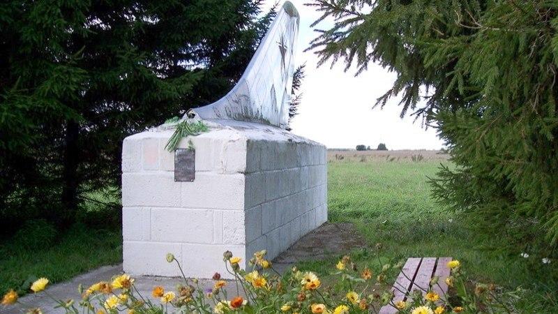 19 апреля 1977 года произошла крупнейшая авиакатастрофа в Эстонии