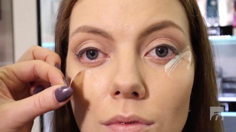 ILUKOOL | Kuidas kasutada kleeplinti silmameigi tegemisel?