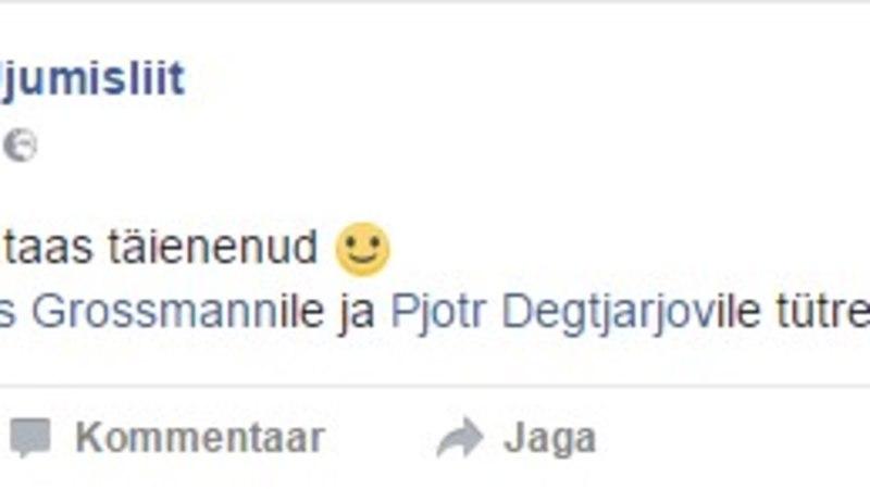 PALJU ÕNNE! Ujumisperre Tess Grossmann-Pjotr Degtjarjov sündis tütar, kellele nimigi valmis mõeldud!