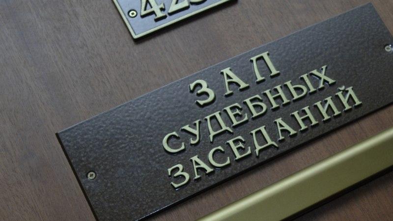 KOHUTAV: Vene koolitüdruk kuritarvitas seksuaalselt väikeseid lapsi