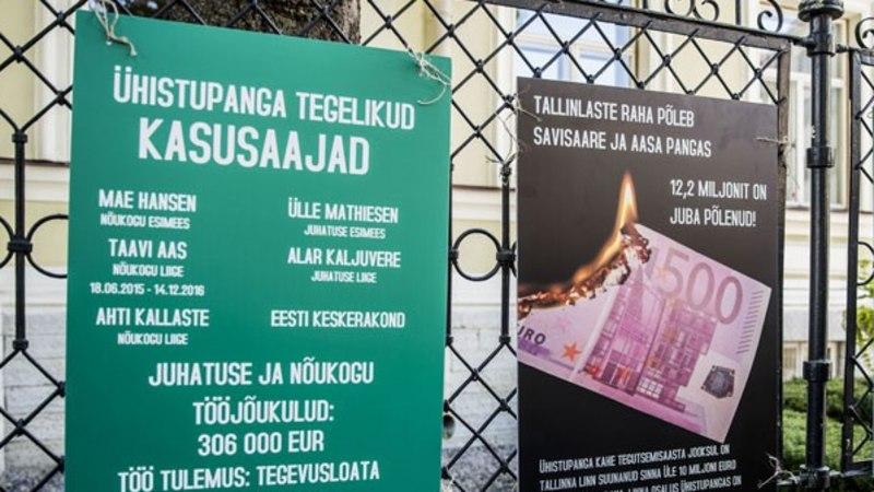 Opositsioon: Tallinn on kulutanud Ühistupangale 11 miljonit eurot