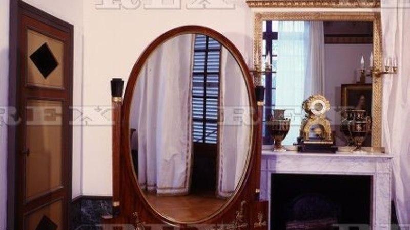 Vaata peeglisse!