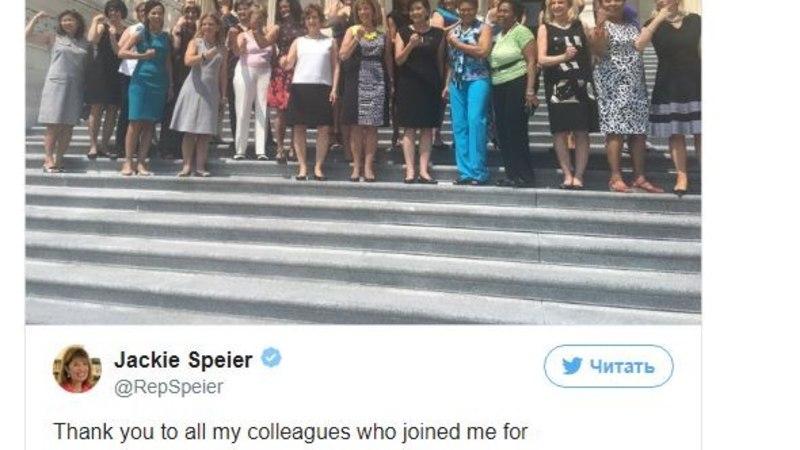Женщины-конгрессмены в США выступили за право носить на работе вещи без рукавов