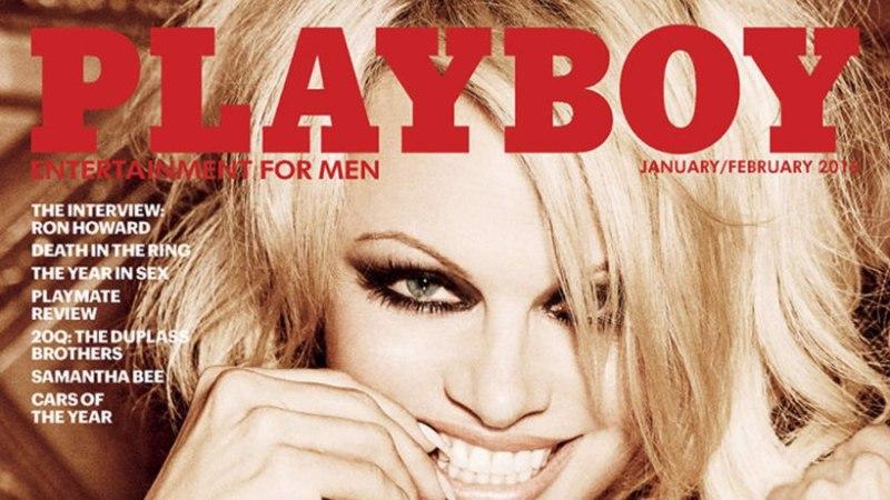 Kas Playboyl tuleb ka 15. Pammyga esikaas?