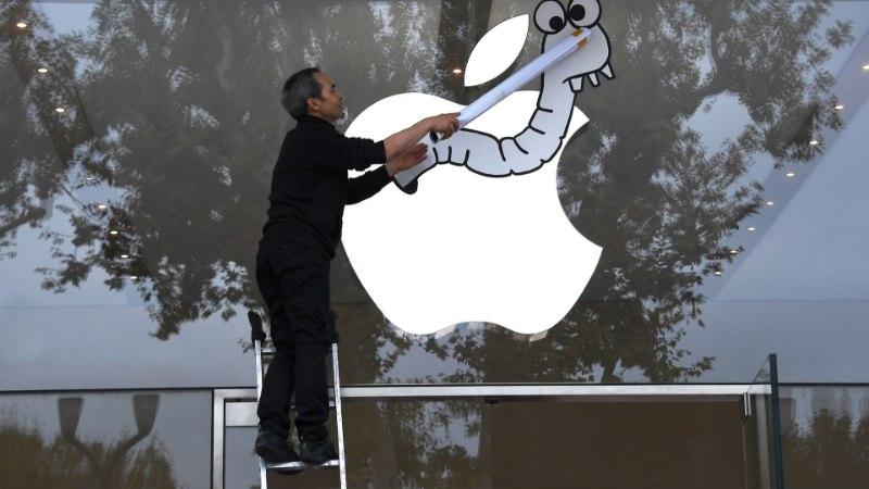 В ФБР назвали сотрудников Apple придурками и злодеями