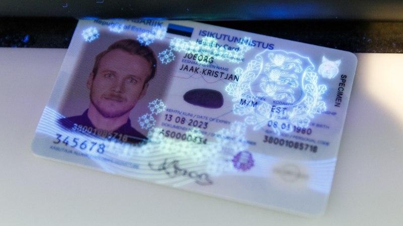 Временно нарушена работа ID-карт, mobiil-ID и Smart ID