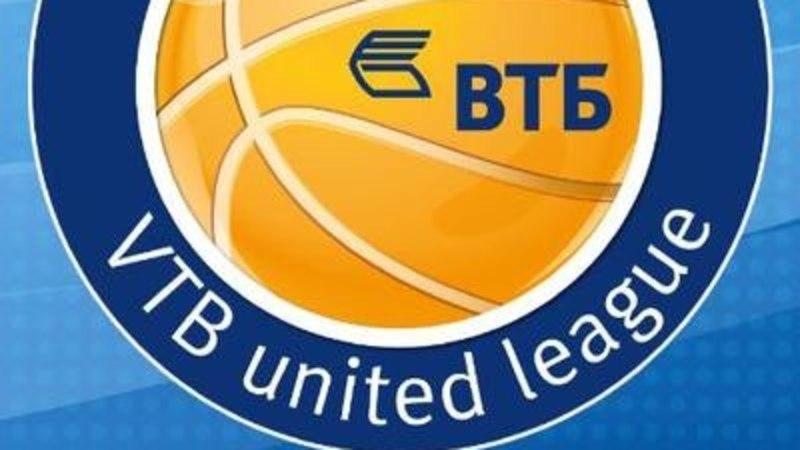 Korvpalliportaal: Ühisliiga tõusis Euroopas Hispaania järel teisele kohale