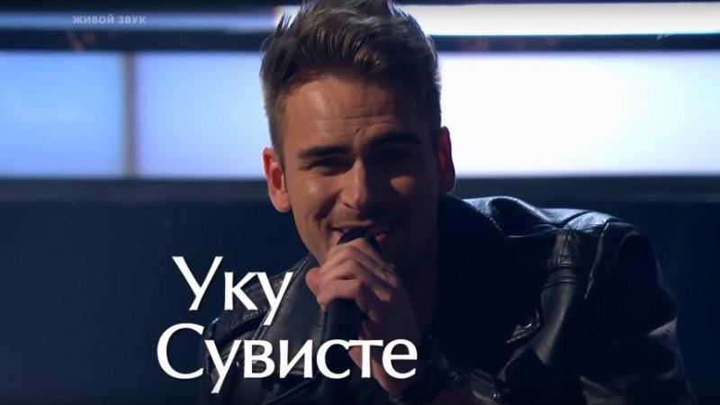 """Uku Suvistel on suured šansid võita Vene telešõu """"The Voice"""""""