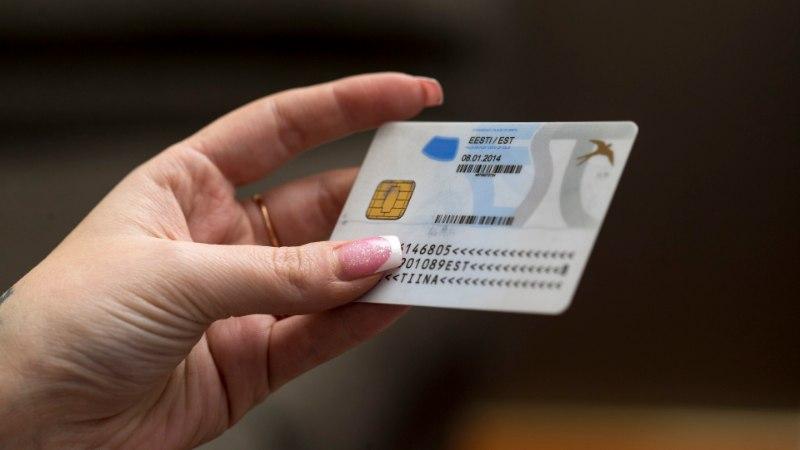 Примерно 300 жителям Эстонии придется сменить личный код