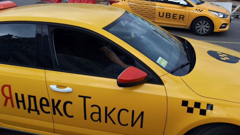 """Такси """"Яндекс"""" выйдет на рынок Финляндии под брендом Yango"""