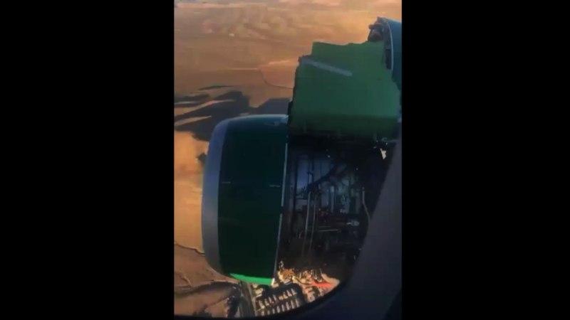 ВИДЕО: пассажиры засняли развалившийся во время полета двигатель лайнера