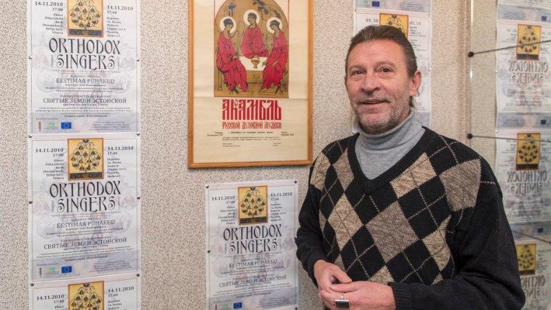 """Дирижер Orthodox Singers Валерий Петров: """"Публика во всех странах принимает нас хорошо"""""""