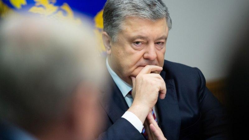Украинский омбудсмен упала в обморок во время речи Порошенко (ВИДЕО)