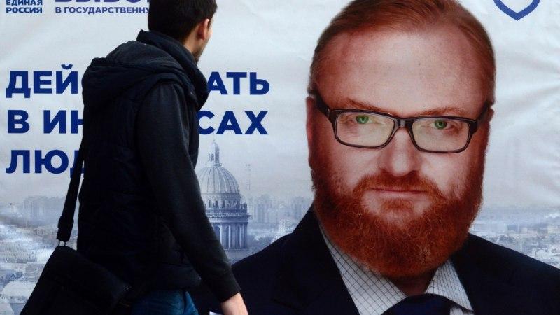 """В России потребовали запретить """"Битву экстрасенсов"""""""