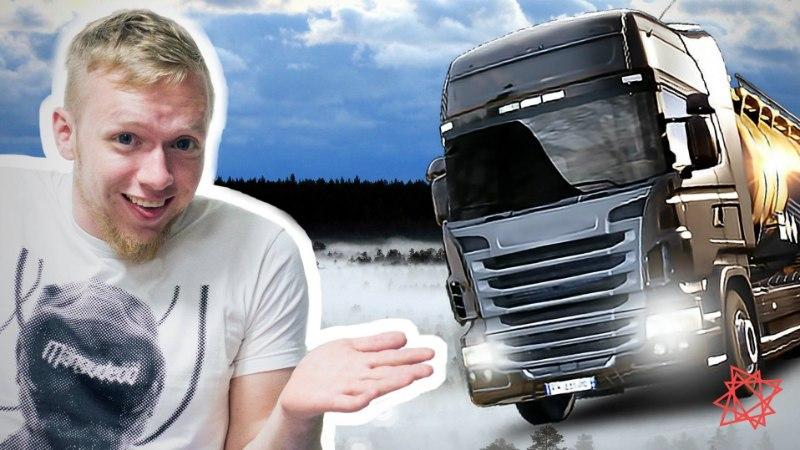 VIDEO   OHTLIK EKSPERIMENT: Ilma lubadeta Eesti (virtuaalsetel) teedel