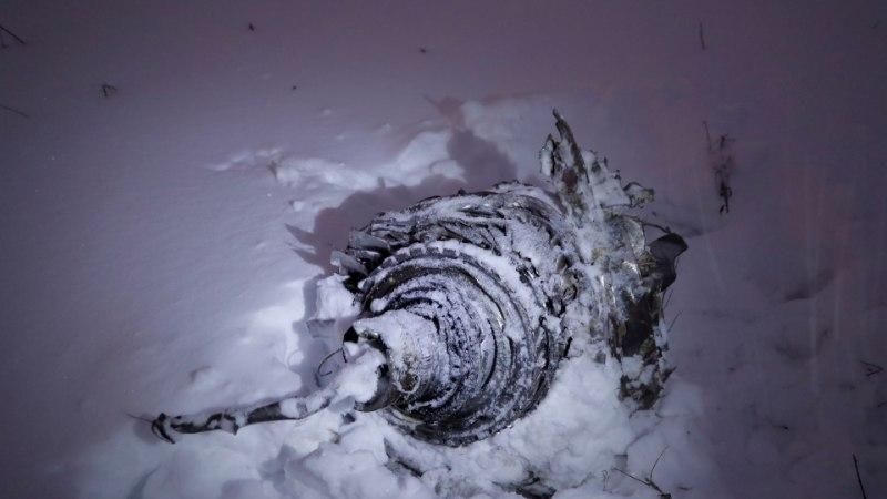 Разбившийся под Москвой Ан-148 взорвался уже после падения