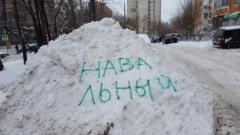 PILDID JA VIDEO | LUMEKORISTUS VENE MOODI: kirjuta hangele Putini oponendi nimi!
