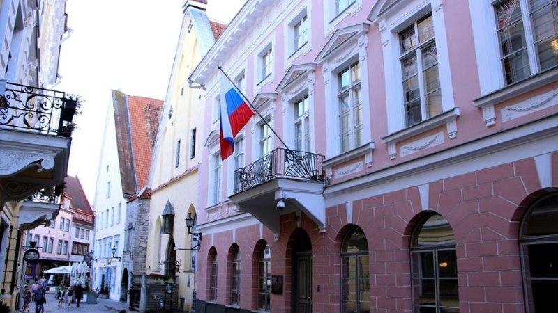 Выборы президента РФ в Эстонии: участки для голосования откроются в Таллинне, Нарве и Тарту