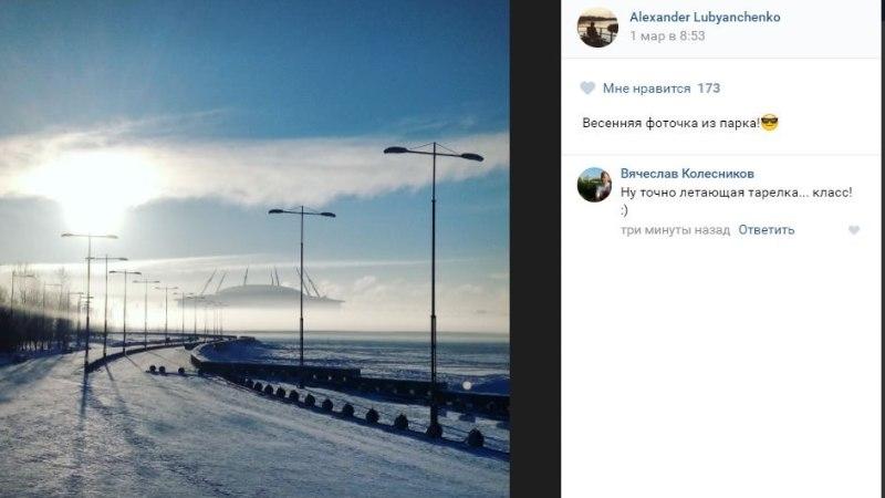 """Немецкий телеканал увидел на весеннем снимке из Петербурга """"гигантское НЛО"""""""