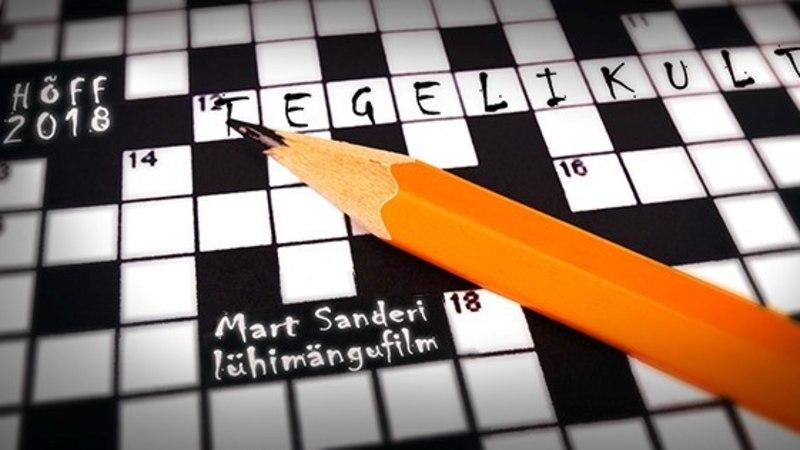 HÕFF üllatab Mart Sanderi uue õudusfilmiga