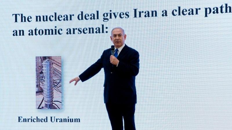 IISRAEL: Iraan ehitab salaja tuumapommi