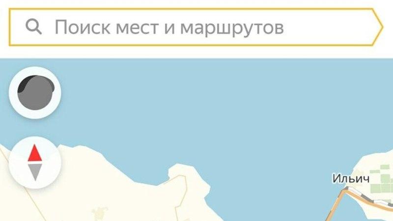 Карты Google не хотят строить маршрут через Крымский мост