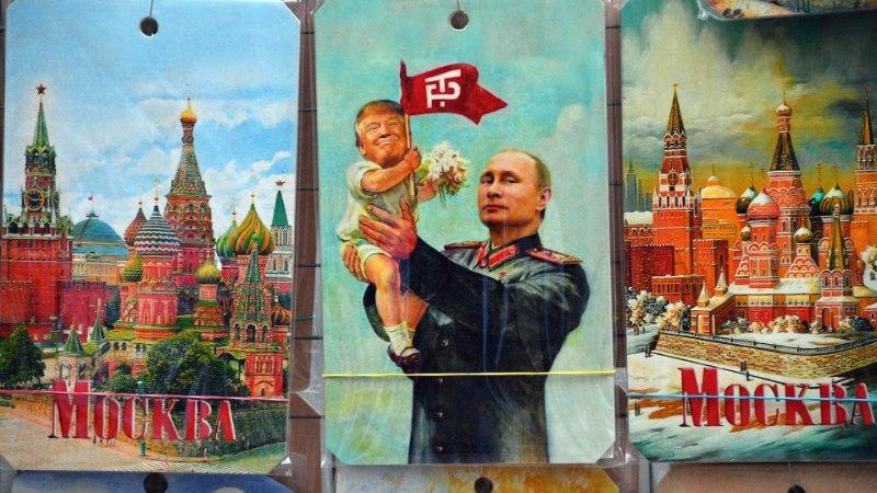 Госдеп США поддержал Украину в борьбе с российской пропагандой
