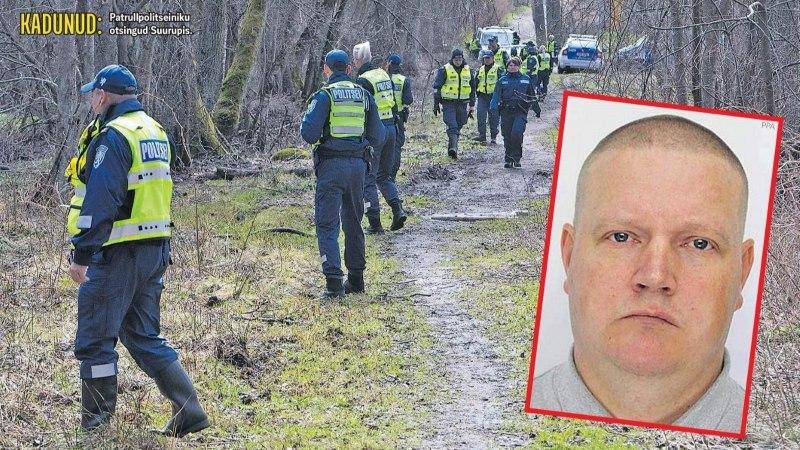 Пропавший со служебным оружием полицейский все еще не найден
