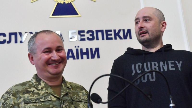 USKUMATU, KUID TÕSI: Kiievis mõrvatud ajakirjanik andis pressikonverentsi