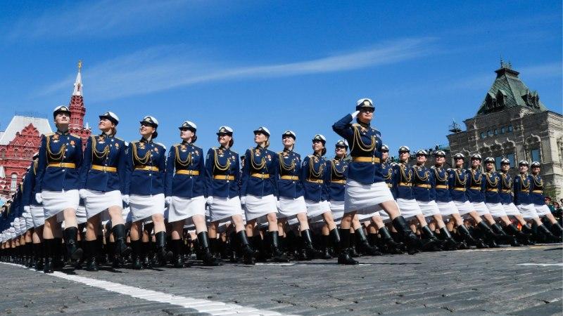 В Москве прошел торжественный парад в честь Дня Победы