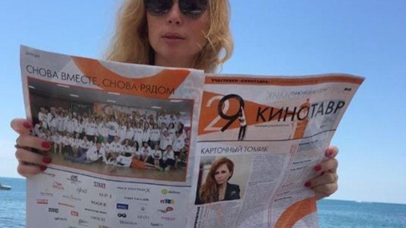 42-летняя Захарова показала фигуру в купальнике
