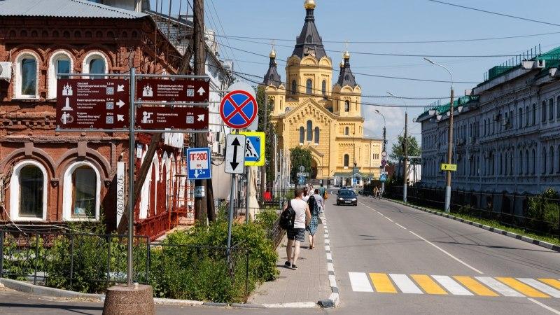 ÕL NIŽNI NOVGORODIS | GALERII | Endine suletud linn üllatab maailma