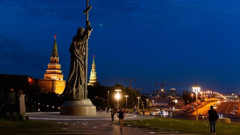 ÕL MOSKVAS | GALERII | Rahvaste paabel vallutas Punase väljaku